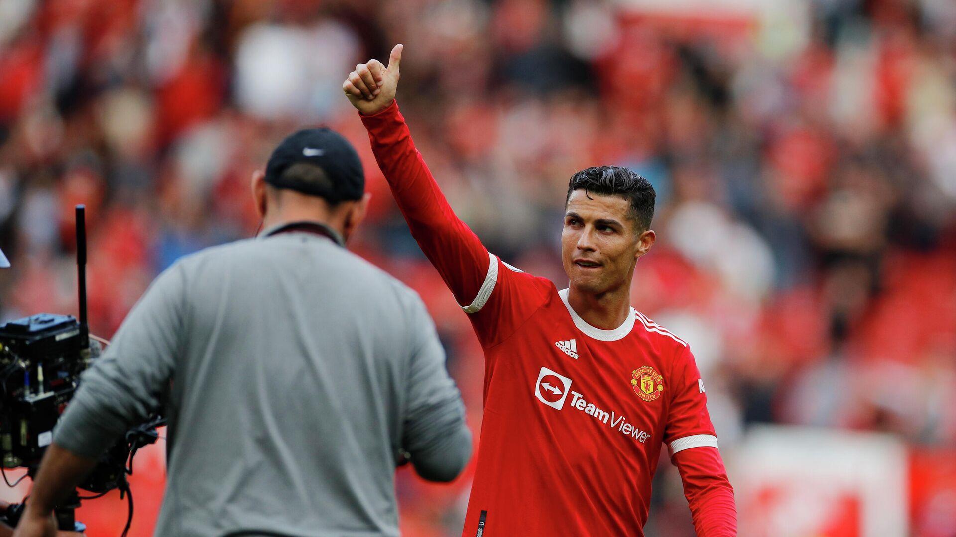 Manchester United's Cristiano Ronaldo celebrates after the match  - Sputnik International, 1920, 12.09.2021
