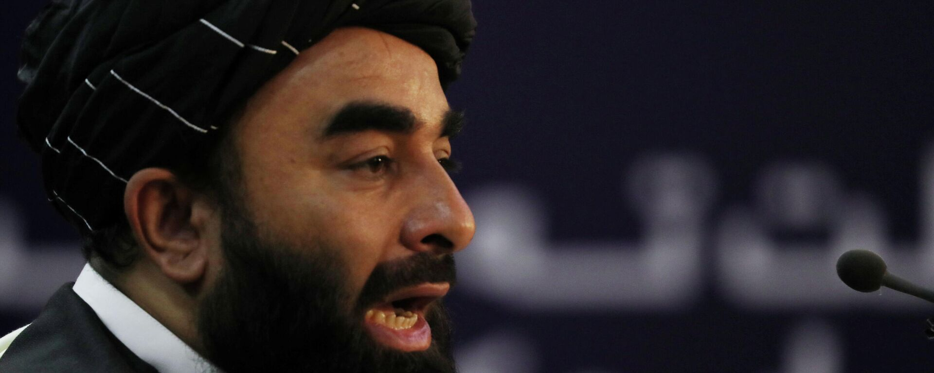 Taliban spokesman Zabihullah Mujahid speaks during a news conference in Kabul, Afghanistan September 6, 2021 - Sputnik International, 1920, 21.09.2021