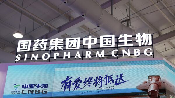 A sign of Sinopharm's China National Biotec Group (CNBG) is seen at its booth at the 2021 China International Fair for Trade in Services (CIFTIS) in Beijing, China September 3, 2021 - Sputnik International