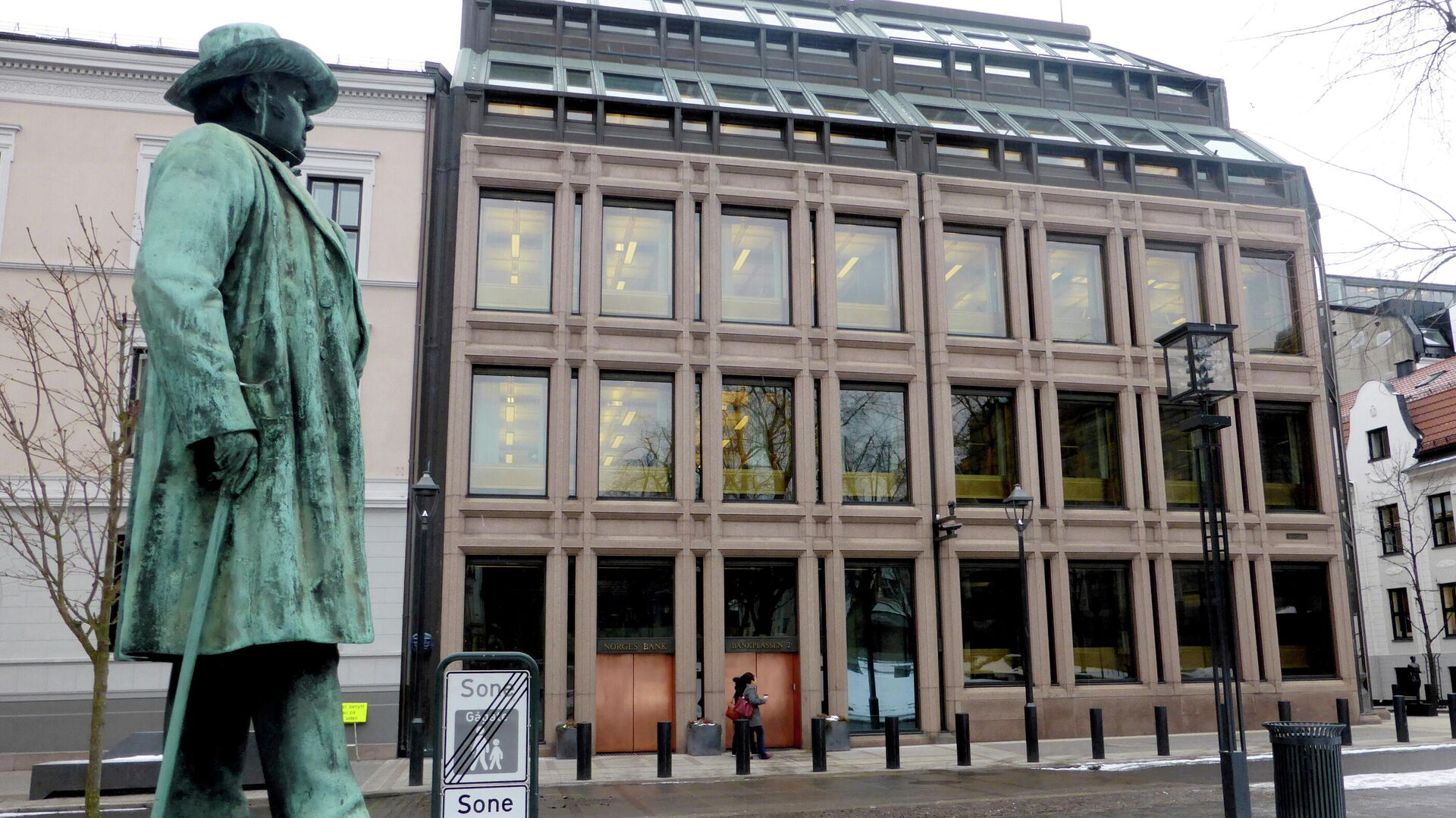A general view of the Norwegian central bank, where Norway's sovereign wealth fund is situated, in Oslo, Norway, March 6, 2018 - Sputnik International, 1920, 24.09.2021