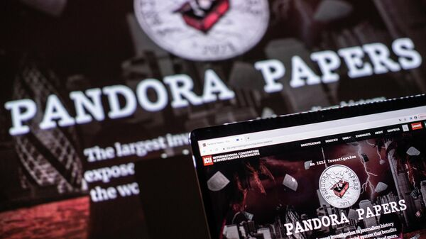 This photograph illustration shows the logo of Pandora Papers, in Lavau-sur-Loire, western France, on October 4, 2021 - Sputnik International