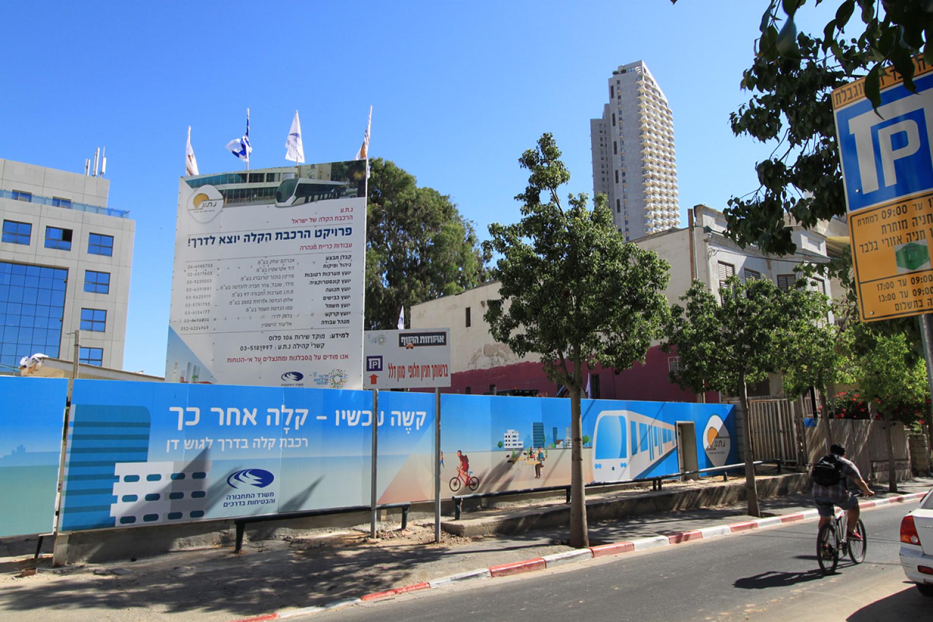 Tel Aviv Light Rail, construction site on Yehuda Halevi Street in 2012 - Sputnik International, 1920, 13.10.2021