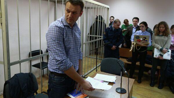 A. Navalny's administrative arrest case - Sputnik International