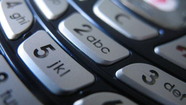 Cell Phone - Sputnik International