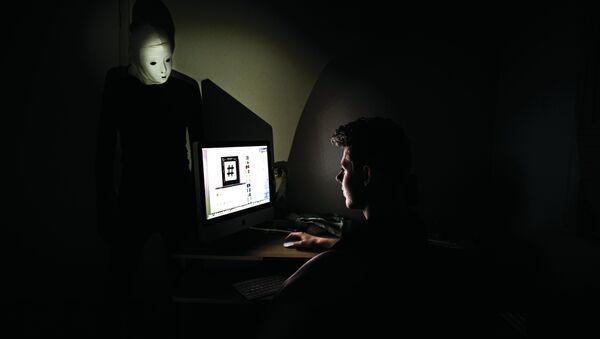 Online surveillance by British government - Sputnik International