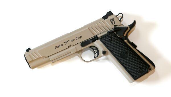 Gun control - Sputnik International