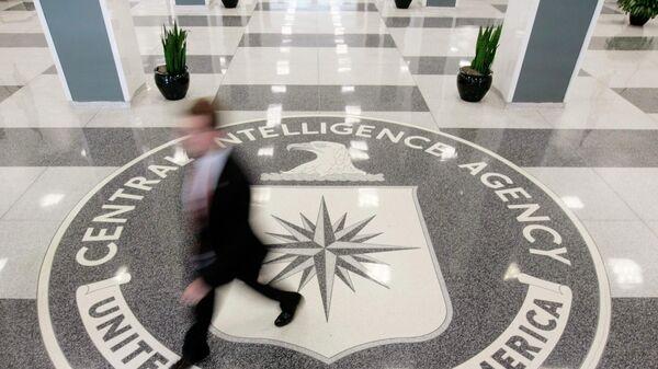 The lobby of the CIA Headquarters building in McLean, Virginia. - Sputnik International