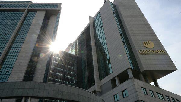 Sberbank Office in Moscow - Sputnik International