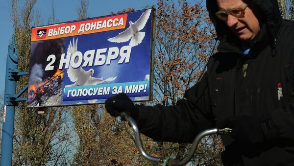 Donetsk ahead of early election of head and People's Council deputies of DPR - Sputnik International