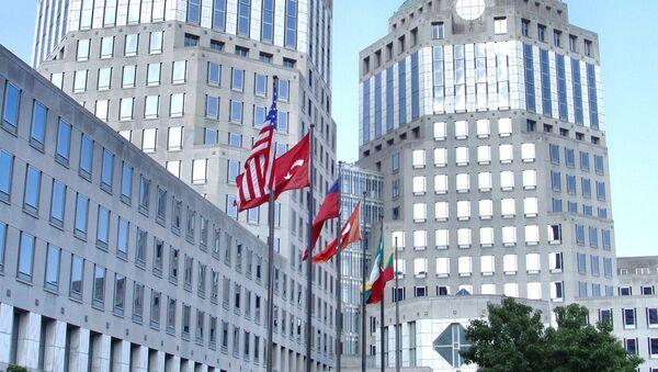 Cincinnati Procter and Gamble Headquarters - Sputnik International