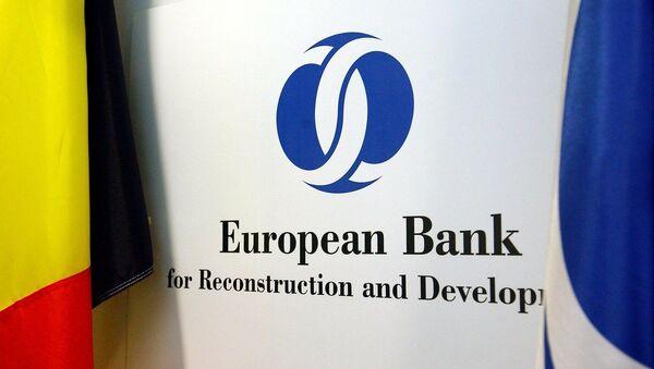 European Bank for Reconstruction and Development - Sputnik International