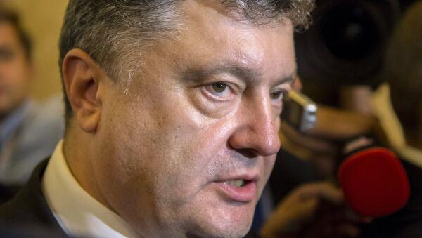 Faction of Poroshenko Bloc ready to support Yatsenyuk as PM - Sputnik International