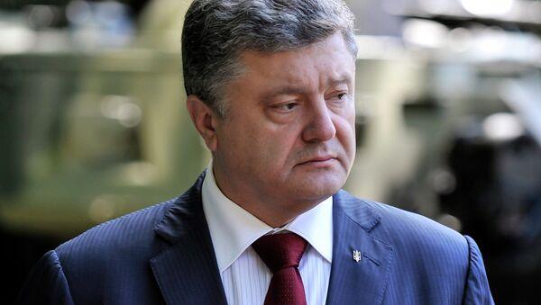 Petro Poroshenko considers scrapping special status of southeastern regions - Sputnik International