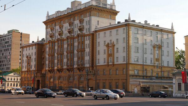 U.S. Embassy in Moscow - Sputnik International