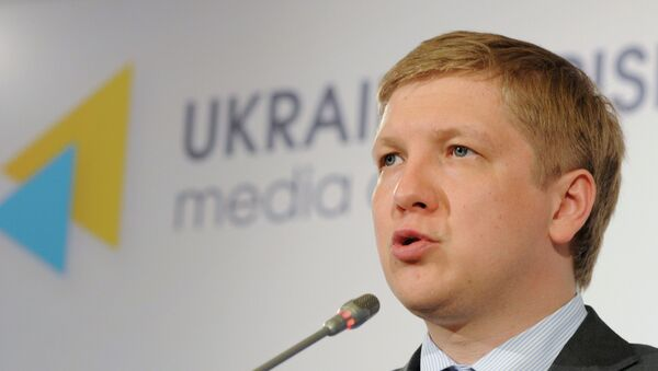 News conference in Kiev Naftogaz - Sputnik International