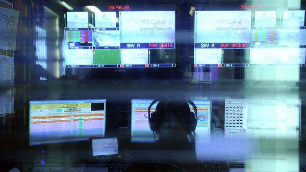 Slovakia's TV channel fined for ignoring Russia's stance in Crimea coverage - Sputnik International