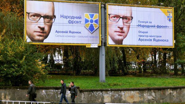 People's Front party wins in Ukraine's parliamentary vote - Sputnik International