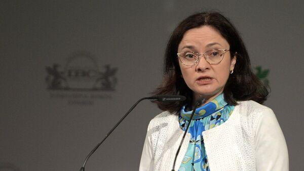 Russia's Central Bank Chairperson Elvira Nabiullina - Sputnik International
