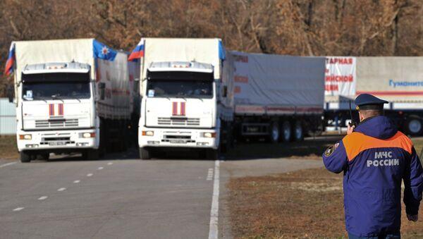 Humanitarian aid convoy arrives in Rostov Region - Sputnik International