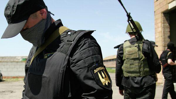Fighters of Ukrainian Donbas Battalion - Sputnik International