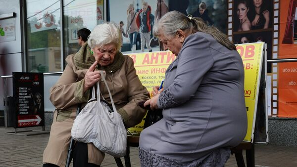 The poverty rate in Ukraine is expected to reach 32 percent in 2015, Regnum News Agency reported. - Sputnik International