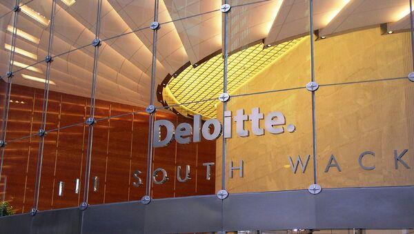 Deloitte Entrance - Sputnik International