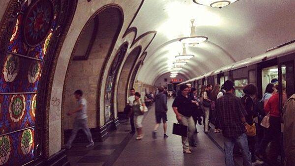 Moscow Metro on Instagram - Sputnik International