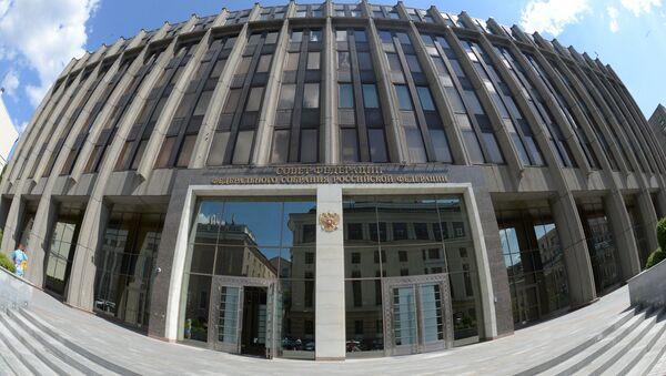 Building of the Federal Assembly Federation Council - Sputnik International