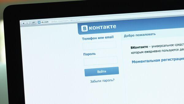 Social media logos - Sputnik International