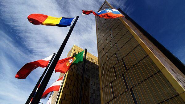 European Court  of Justice - Sputnik International