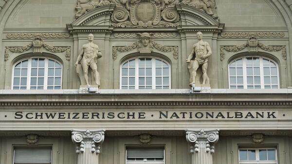 Swiss National Bank - Sputnik International