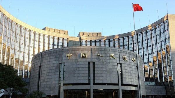 People's Bank of China (PBOC) in Beijing - Sputnik International
