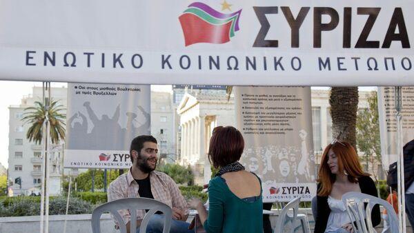 Radical Left Coalition (Syriza) - Sputnik International