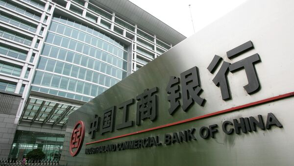 Sign is seen outside the headquarters of the Industrial and Commercial Bank of China in Beijing - Sputnik International