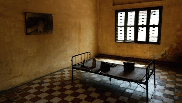Torture room - Sputnik International