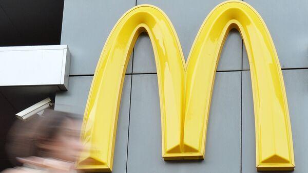 Four McDonald's restaurants suspended in Moscow - Sputnik International