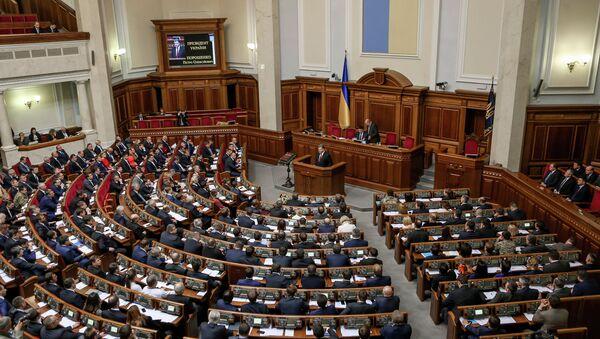 Ukraine parliament holds first session - Sputnik International
