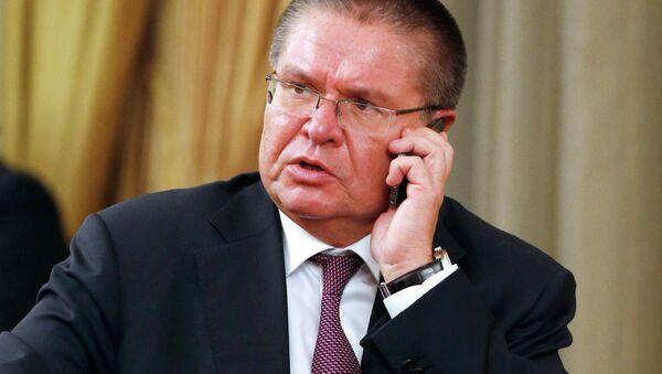Minister of Economic Development Alexei Ulyukayev - Sputnik International