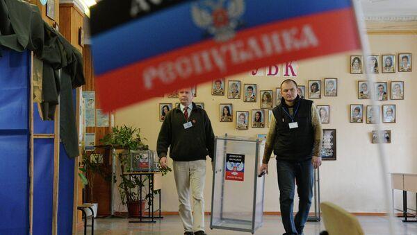 Donetsk on the eve of elections - Sputnik International