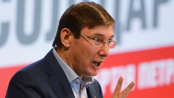 Yuriy Lutsenko, head of the Solidarity Party that was renamed as the Petro Poroshenko Block - Sputnik International