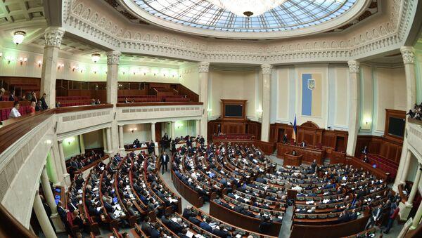 Meeting of the Ukrainian Verkhovna Rada - Sputnik International