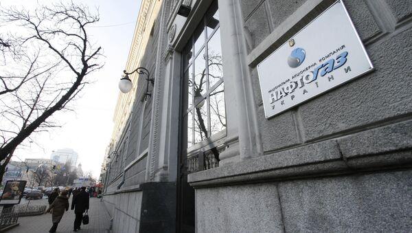 Naftogaz headquarters - Sputnik International