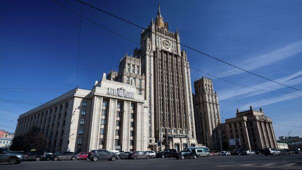 Russian Ministry of Foreign Affairs - Sputnik International