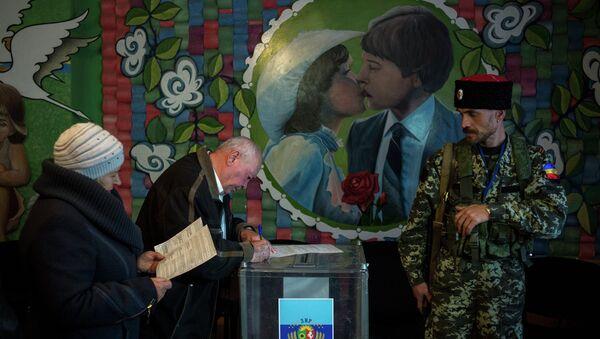 Early election of head of the Lugansk People's Republic - Sputnik International