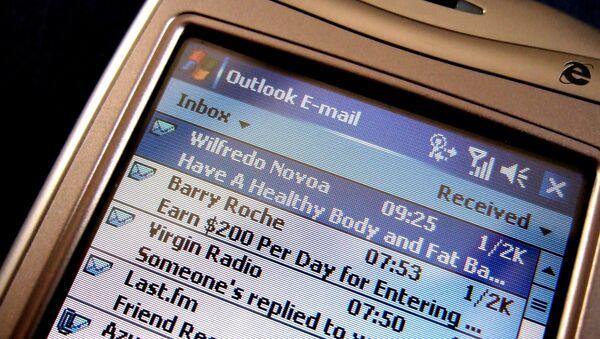 UK court ruling on surveillance disregards citizens' rights: politician - Sputnik International