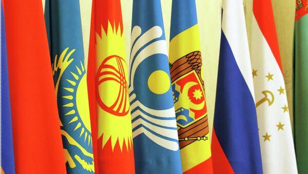 CIS marks 23rd anniversary - Sputnik International