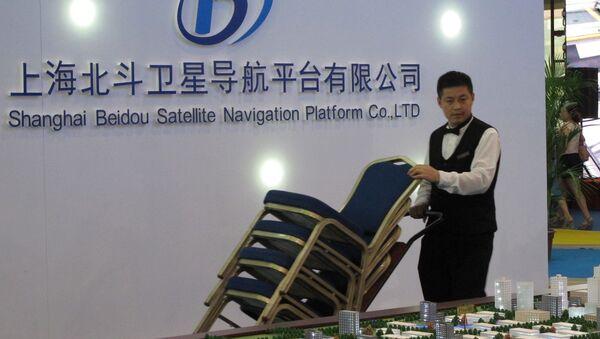Shanghai Beidou Satellite Navigation Platform Co. Ltd - Sputnik International