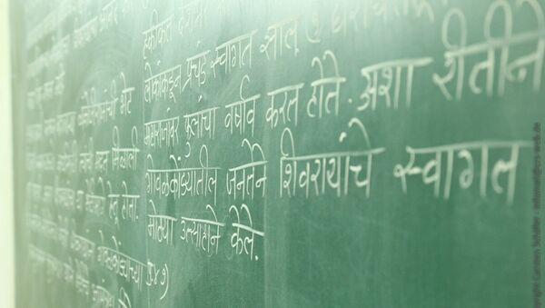 Black Board in an Indian school - Sputnik International