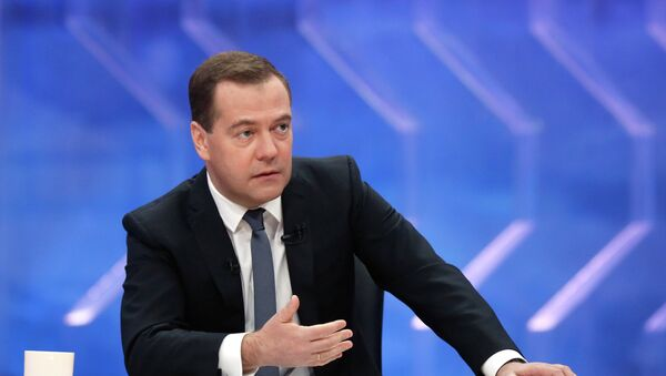 Russia will now build its relations with Ukraine purely on the principles of rationality and pragmatism: Medvedev - Sputnik International