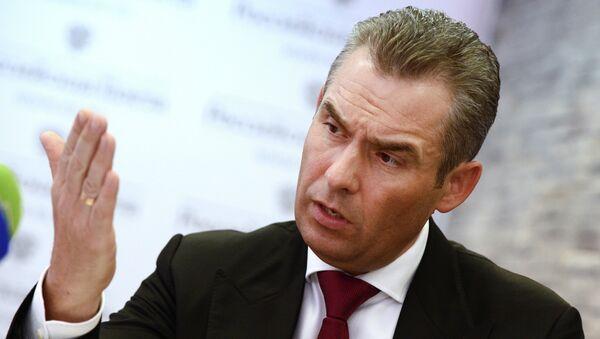 Presidential Commissioner for Children's Rights Pavel Astakhov - Sputnik International